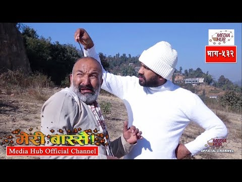 Meri Bassai Episode -532,  10-January-2018, By Media Hub Official Channel