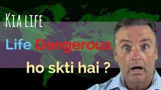 Kia life dangerous ho skti hai ?  National Geographic 2