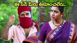Gambar cover Vijay Antony Latest Movie Interesting Scene   2018 Movies   Volga Videos