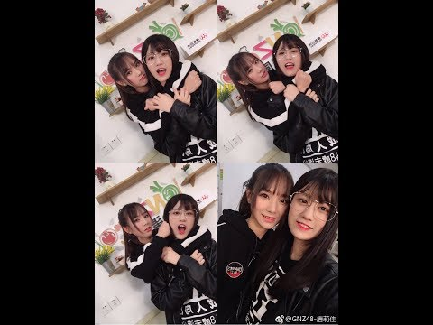 【Eng Sub】【GNZ48左佳】20180104 GNZero
