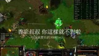 魔獸信長影片-茶茶