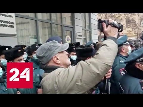 В центре Еревана жгут костры: протестующие требуют отставки премьера - Россия 24