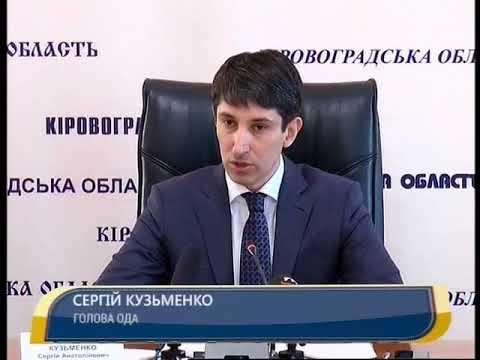 Канал Кировоград: Через хуртовину, на Кіровоградщині не виїхали шкільні автобуси