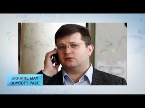 Ukraine May Boycott PACE: Ukrainian representative comments