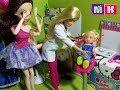 Катя новые сережки Еви хвастунишка Барби Школа Девочки играют в Куклы Игрушки mp3