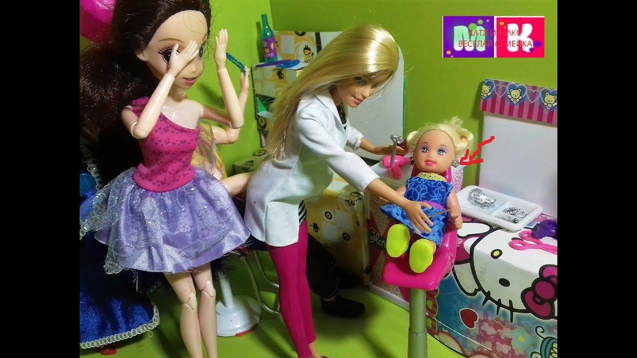 видео как играют в куклы дом