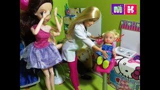 Катя новые сережки. Еви хвастунишка. #Барби Школа Девочки играют в Куклы Игрушки