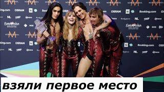Группа Maneskin из Италии победила на Евровидение 2021