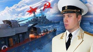 Корабли которые НИКТО НЕ ВИДЕЛ! ЛИНКОРЫ СССР в  World of Warships!