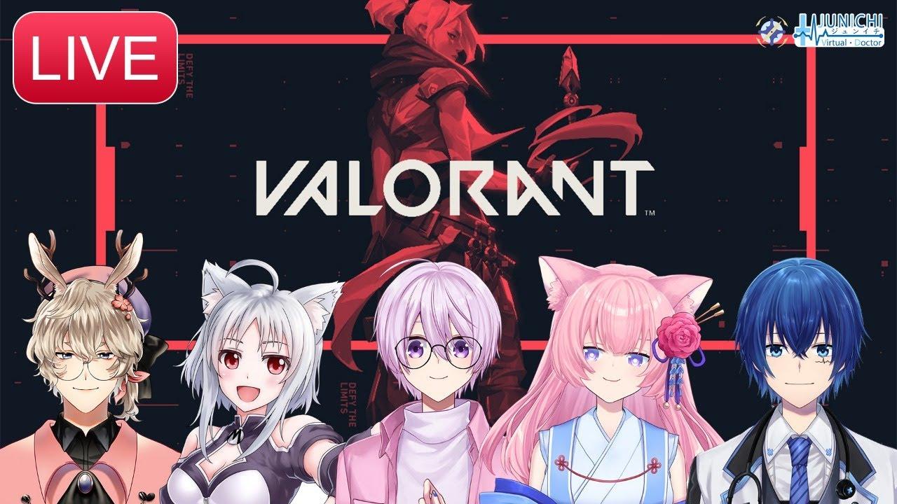 [LIVE] Valorant : ยิงให้ได้ถ้านายแน่จริง ft. Mikuru-0 , Erima , Miki , Lawiz