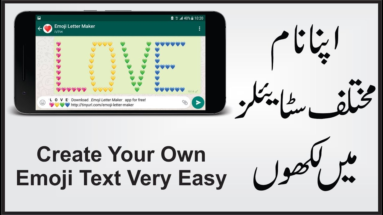 Emoji Text Maker Very awesome Application   Fancy Text Generator