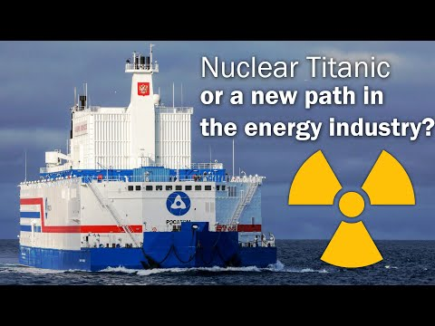 Floating nuclear power stations and their prospects