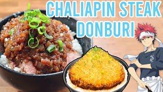 BEST STEAK &amp ONIONS. PERIOD.  How to make Chaliapin Steak Donburi  Food Wars  Anime Kitchen