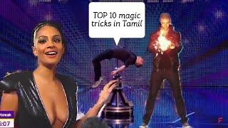 Top 10 Magic tricks Revealed in tamil