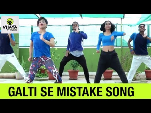 Jagga Jasoos Galti Se Mistake | Zumba Dance on Galti Se Mistake Song | Zumba Fitness Video