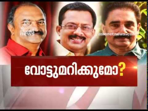 Cash for vote allegation in Kollam | News hour 19 April 2019