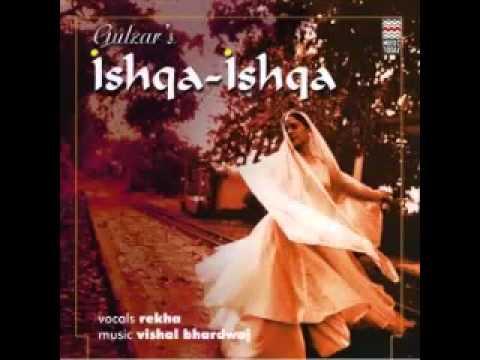 Ishqa Ishqa - Teri Razaa
