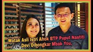 Watak Asli Istri Ahok BTP Puput Nastiti Devi Dibongkar Mbak You, mantan Ajudan VeronicaTan