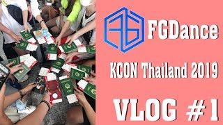 VLOG #2 : Ngày đầu ở THÁI LAN tham dự KCON THAILAND 2019 // Đi chợ Khao San @ FGDance from Vietnam