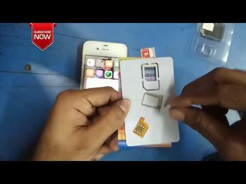 Unlock Iphone 4/4s /5/5s 6/6s  Gevey Ultra Sim Bangla Tutorial