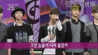 "081005 Jonghyun ""나비야(Nabiya)"""