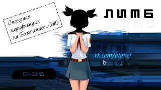 Лимб (Бесконечное лето) - Русский трейлер (2018)