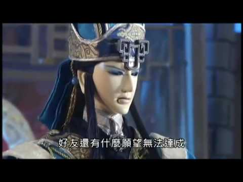 JinGuang Puppet show: The final dialog of Wen Huang with Wolf Lord