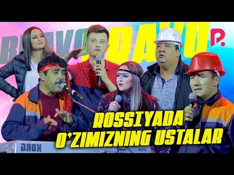 Bravo jamoasi - Rossiyada o'zimizning ustalar   Браво жамоаси - Россияда узимизнинг усталар