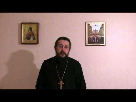 Если подозреваешь тещу в колдовстве. Священник Игорь Сильченков