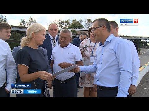 В Кувшиново появятся новые места притяжения горожан