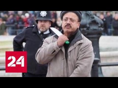 Лондонский террорист держал в руке нож с зеленой рукояткой. Фото