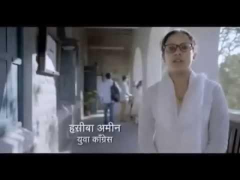 Congress Advertisement for Lok Sabha Election 2014