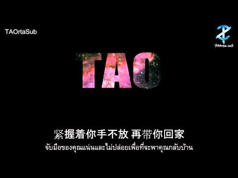 [subthai] one heart - Z.TAO