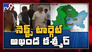 Narendra Modi government next agenda to get PoK back - TV9
