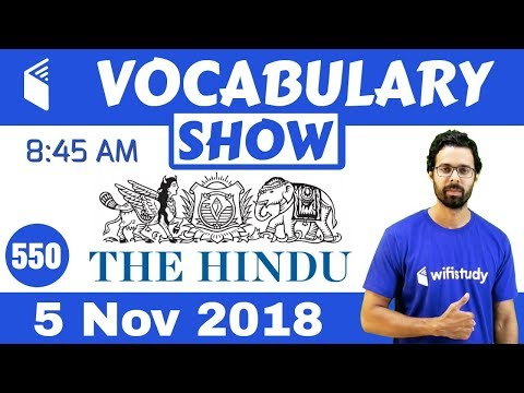 8:45 AM - Daily The Hindu Vocabulary with Tricks (5 Nov, 2018) | Day #550