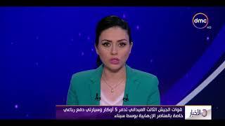 الأخبار - قوات الجيش الثالث الميداني تدمر 5 أوكار ومسيارتي دفع رباعي خاصة بالعناصر الإرهابية