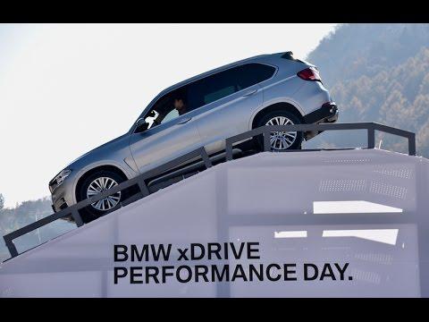 사륜구동이 나서야 할 때, BMW xDrive