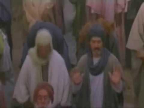 En Harika Kuran Mucizeleri:Dünyanın En alçak Yeri / İslami video - Dini video
