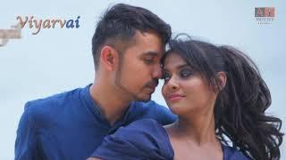 Yarro Ival Yaaro Lyrical Video / Azhaggiye Thee / Kumaresh Kamalakannan singer / Jay music