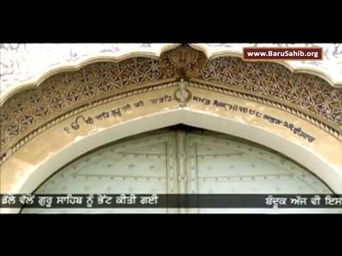 Historic Significance Behind Sabo Ki Talwandi- Damdama Sahib!