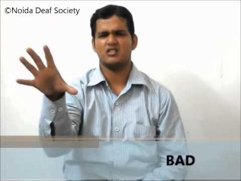 Learn Indian Sign Language - Part 5 (General)