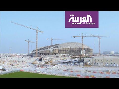 المونديال المقبل يضع قطر في ورطة  - 21:54-2019 / 4 / 15