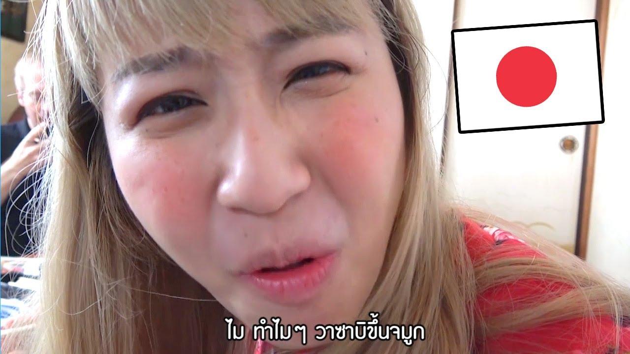เซโตอุจิ แดนท่องเที่ยวญี่ปุ่นที่คนไทยไม่เคยเห็น ☀ Sunbeary