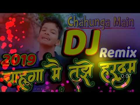 Chahunga Main Tujhe Hardam Tu Meri Zindagi Se Teri Khushiya Meri Bandagi DJ HD Video Dhamaka