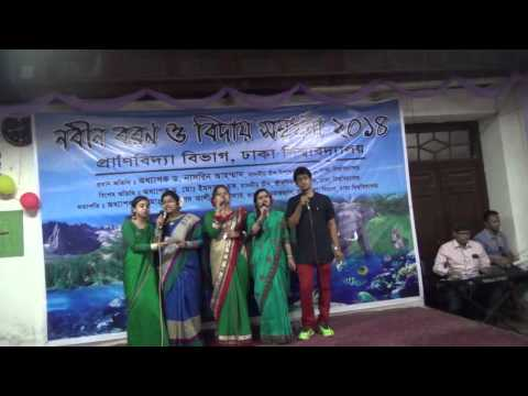nobin boron program 2014 of Zoology, DU