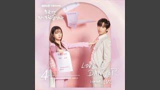 Youtube: LOVE IS DANGER / Raina & Song Yoo Bin