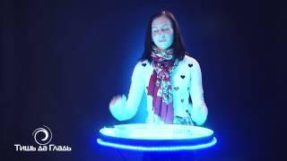Диодный стол для шоу мыльных пузырей. ARTSHOP.ORG.UA