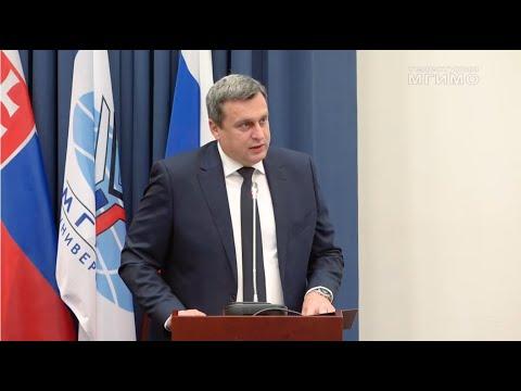 Глава Национального совета Словакии А.Данко — Почетный доктор МГИМО