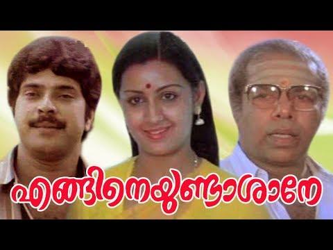Malayalam Full Movie | Engineundasane | Super Hit Movie | Ft : Mammootty , Menaka