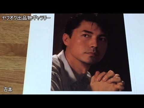 【ヤフオク出品ギャラリー】 古本 JOHN LONE